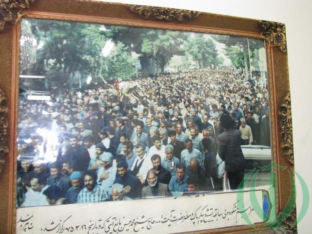 Похороны Аятоллы Аяти